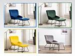 Teagan chair&footstool